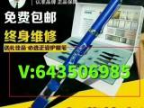 林文正姿笔怎么预防近视?贵吗?多少钱?
