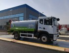 程力重工 5-20吨 洒水车喷撒车 厂家低价