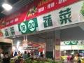 琅东农贸市场小吃铺招租,也可以买断