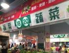 金湖广场旁琅东农贸市场,少量商铺招租,也可买断