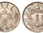 淄博大清银币的市场行情现在怎么样