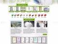 专业阿里国际站旺铺装修,主图设计,详情页设计