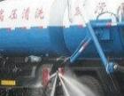 专业以吸污车清理化粪池、隔油池、高压清洗车清洗