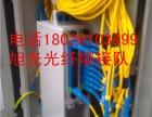 常平电信移动联通广电物业房地产小区公寓大厦皮线入户光纤缆熔接