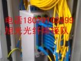 桥头电信移动联通广电物业房地产小区公寓大厦皮线入户光纤缆熔接