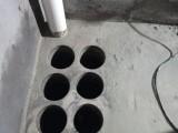 深圳福田工程打孔南园油烟机空调楼板地漏打孔随叫随到价钱合理