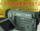 索尼 DSR-PD100AP 摄像机 mini DV 磁带