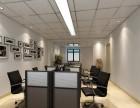 西安办公室装修,专业商铺 店面 餐厅等设计及施工一条龙服务