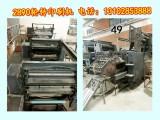 出售二手2890轮转印刷机,二手印刷设备