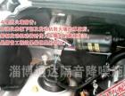 淄博专业汽车隔音改装发动机隔音U形槽挡火墙隔音降噪