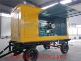 康明斯移动式柴油发电机,移动电站,防雨型,80KW功率输出