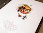 专业菜谱设计菜谱内页设计宣传单设计菜谱印刷菜谱制作及菜谱加工