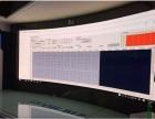 LED显示屏室内弧形全彩制作安装