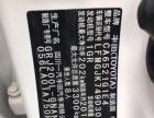 丰田兰德酷路泽2012款 兰德酷路泽 4.0 自动 GX-R 陆