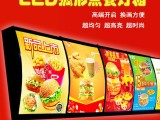 厂家供应肯德基弧形灯箱/KFC弧形灯箱