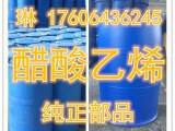 山东醋酸乙烯出厂价 新疆醋酸乙烯出厂价 桶装醋酸乙烯