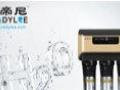 圣帝尼净水器,圣帝尼净水器图片加盟 家用电器