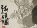 张福军 国画精品梧桐