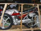 嘉定区中通物流电瓶车摩托车托运长途行李搬家