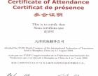 银行账单 财务报表专业翻译