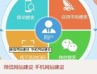 合肥网站建设 合肥网络推广 合肥百度优化 合肥微信商城