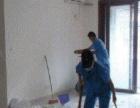 泓善家园专业保洁 小时工 家庭保洁 开荒保洁