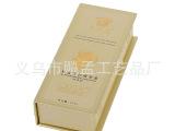 纸质高档浅金色可回收礼品饰品包装盒 厂家供应化妆品纸盒包装盒