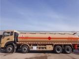 柳汽国六前四后八铝合金运油车甩卖,来电就送正星加油机
