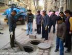 全市4个分点,价格最低,疏通厕所马桶,化粪车清理化粪池