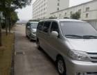 广州个人旅游包车/商务租车7-15座(带司机)