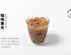 艾神家咖啡加盟店,三大开店经营理念