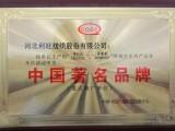 河北仿大化涤纶纱生产厂家16支生产厂家