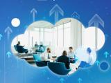 瀘州智能稅務金蝶EAS軟件 歡迎來電咨詢