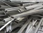 漳州高价上门回收废铁废钢废铝废铜不锈钢等金属