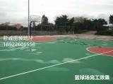 三水篮球场地铺设 球场地坪施工请找 君诚丽装