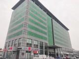 出租 地铁次渠口 联东商务中心 6层 46平米 办公可注册