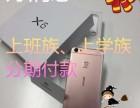 太原vivox9磨砂黑仅售2799 零首付分期购机
