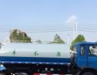 林芝低价销售5吨、8吨、10吨、12吨、15吨绿化洒水车