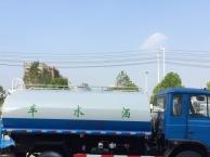 日喀则低价销售5吨、8吨、10吨、12吨、15吨绿化洒水车