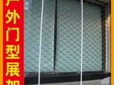 北京投影幕布 启动球 鲜花礼炮 TRUSS架