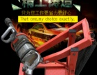风炮支架 风炮吊机 全新专利风炮支架 工作更省力的方法