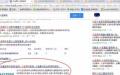 百度推广关键词自然排名优化百度搜索引擎 seo优化
