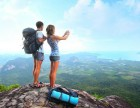 甘肃国泰国际旅行社有限责任公司