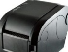 徐州条码打印机批发标签打印机奶茶店标贴机