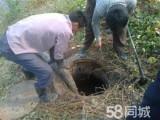 酒仙桥附近抽化粪池新闻 清掏污水井