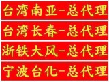 山东河北 一级代理黑色PA66 台湾长春 20G3