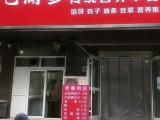 涿州市长空路与冠云路交叉口临街营业中饭店转让