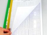 办公用品文具 拉杆文件夹 文件袋透明 抽杆夹16C