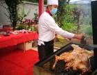 北京烤全羊丰台区烤全羊上门