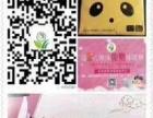 悦晟国际母婴服务中心